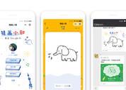 谷歌推出首款微信小程序:猜画小歌
