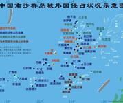 越南在南沙大规模非法建岛