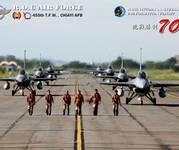 """台湾""""空军""""F-16""""大象漫步"""""""
