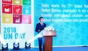 凤凰网CEO刘爽:助力联合国可持续发展目标传播和实践