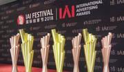 厉害了,凤凰网斩获第18届IAI国际广告奖7项大奖