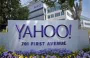 昨日,美国电信巨头Verizon宣布将以48亿美元收购雅虎核心网络业务,这场收购猜想终于揭晓了最终答案。
