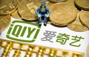 百度董事长兼首席执行官李彦宏和爱奇艺首席执行官龚宇代表买方财团致信百度董事会,宣布撤回私有化要约。