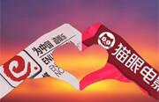 春节档火爆的票房,一度引发各界对电影市场复苏的期盼。然而,3月的电影市场却稍显冷清。
