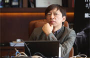 近日,搜狐视频在京启动2016营销共享会,推出年度最新战略布局,继续加强版权、自制和自媒体的全视频平台。