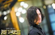 今年春节档电影市场依然竞争激烈,原来说好在大年初一上映的7部电影,有3部自动退档,4部新片继续同日PK。