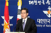 韩国最大的通讯社—韩联社每年享有近400亿韩元国家补贴,被指定为韩国国家骨干通讯社,享有财政支援。