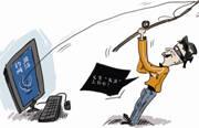制作诈骗钓鱼网站,长期为多个诈骗团伙提供网站制作、域名注册、空间租赁、安全防护等一条龙服务。