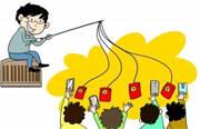 """微信""""红包""""原本是亲朋好友间增进感情的一种娱乐方式,如今却被不法之徒利用,成为实施诈骗的新手段。"""