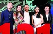 因出轨而销声匿迹了一段时间的演员文章,终于参演的姜文新片《一步之遥》高调复出,于周一公开亮相见媒体。