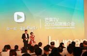 2014年芒果TV凭借《花儿与少年》、《一年级》等独家内容给视频行业带来震撼,未来走向受到业内外高度关注。