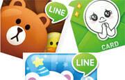 据外电报道,智能手机即时通讯应用程式运营商Line表示,公司已决定今年不会在日本或海外继续进行IPO。