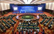 论坛上,中方嘉宾阐述的互联网国际合作思路清晰务实,有助于推动全球互联网走向均衡、健康、有序发展之路。