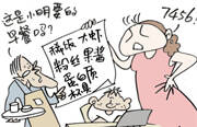 在受到年轻网友追捧的同时,也引发了社会上的争论,究竟网络语言能否进入正式的书写体系?
