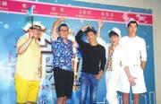 """电影《爸爸的假期》在京举办开机发布会,郭涛、林志颖、张亮、田亮、王岳伦5位奶爸组成""""F5天团""""再聚首。"""
