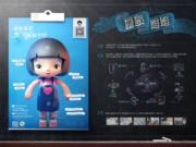 勇敢娃娃:构筑儿童自我保护的防火墙