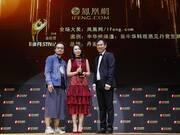 连续两年 凤凰网再提金投赏全场大奖