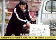 视频|凤凰京东公益助农 可以吸的果冻橙!