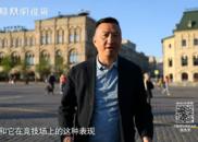"""《战斗吧足球》:卢宇光""""开战""""前探秘 与卢日尼基零距离"""