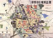 1982版总体规划