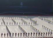 四川省第十三届运动会开幕倒计时