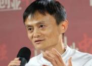 马云演讲:未来这个行业一定会带动一大批人富起来.