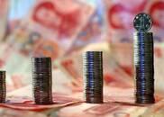 中国5月社会融资规模7608亿元 较上年同期少3023亿元