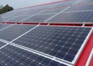 9.01|欧盟不再延长对华太阳能板双反措施