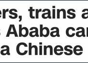 CNN:中国帮非洲打造的城市长啥样?