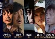 """金马55""""荣耀时刻"""" 最佳男主角入围者写真出炉"""