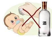 未成年饮酒应成立法方向