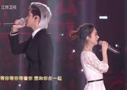 视频:吴亦凡、赵丽颖合唱《想你》,从头甜到尾!