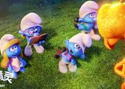 《蓝精灵3》4.21内地上映 神奇生物高萌来袭