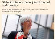 WTO、IMF及世行联合发声警告贸易保护主义