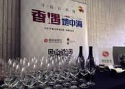 """""""意带意路""""上的红与白:意大利葡萄酒愿飘香中国"""