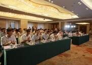 中国电信与青岛市政府签署新一代物联网战略合作协议