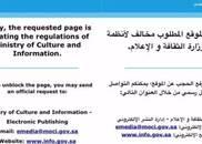 半岛电视台遭封杀,卡塔尔外交再遇挑战