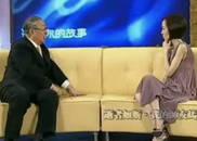 """视频:唐杰忠谈与马季""""分手"""":仍是好朋友"""