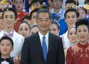 习近平参与香港回归晚会大合唱