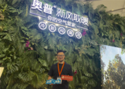 奥普王斌:我们一直致力于温暖的空气事业
