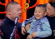视频:岳云鹏《今夜我们说相声》  私生子来砸场
