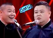 视频:岳云鹏调侃王菲唱歌 给邓丽君起昵称