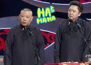 视频:郭德纲于谦《追着幸福跑》