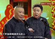 视频:爆笑相声 郭德纲 于谦《最佳拍档》