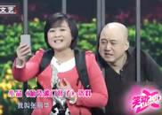 视频:方清平贾玲《脑袋被门挤了》,台下笑抽筋!
