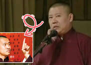 视频:郭德纲于谦《二手科学家》曹云金躺枪被打