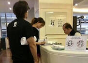 视频:真的复合?林志玲言承旭一起上健身房被网友目击