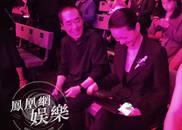 视频-维秘独家:张艺谋夫妇现身 苏芒大赞陈婷漂亮