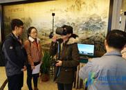 """""""浙江宝贝""""为美好生活加油 VR可纵览全厂"""