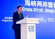 凤凰卫视刘长乐乌镇演讲:坚守新闻专业主义 迎接智媒时代到来